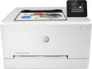 Drukarka laserowa HP Color LaserJet Pro M255dw