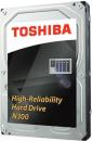 Dysk Toshiba N300 HDWG11AUZSVA 3,5' 10TB SATA 256MB NAS BULK