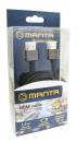 Kabel HDMI Manta MA9211 Premium 1,5m
