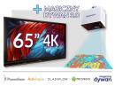 Zestaw interaktywny (Wariant 8) 1x Monitor Interaktywny Promethean 65? 4K + Magiczny dywan
