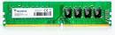 Pamięć DDR4 ADATA Premier 4GB (1x4GB) 2400MHz CL17 1,2V Single