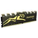 Pamięć DDR4 Apacer Panther Golden 8GB (1x8GB) 3200MHz CL16 1,35V