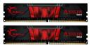 Pamięć DDR4 G.Skill Aegis 32GB (2x16GB) 3200MHz CL16 1,35V