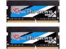 Pamięć DDR4 SODIMM G.Skill Ripjaws 16GB (2x8GB) 3000MHz CL16 1,2V