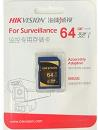 Karta pamięci MicroSDHC HIKVISION HS-SD-P10(STD) 64GB 100/50 MB/s Class10 U1