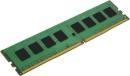 Pamięć DDR4 Kingston ValueRAM 16GB (1x16GB) 2400MHz CL17 1,2V ECC