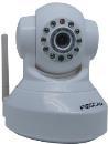 Kamera IP Foscam FI9816P(white) 1 MPix IR 8m WiFi P/T P2P